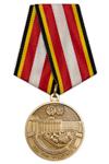 Медаль «100 лет Военной академии связи им. С. М. Буденного» с бланком удостоверения