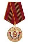 Медаль «За заслуги. Ветеран МВД РФ» с бланком удостоверения