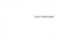 Медаль «100 лет воздушному флоту России» с бланком удостоверения