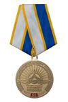 Медаль «85 лет Международному аэропорту Ставрополь» d 37 mm