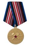 Медаль «100 лет первым Советским военно-топографическим курсам» с бланком удостоверения
