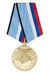 Медаль «За службу в Казахстане» с бланком удостоверения