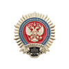 Знак «Кубанский казачий атамана Бабыча кадетский корпус»