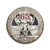 Фрачный знак «65 лет подразделениям особого риска (ПОР)» на винтовой закрутке