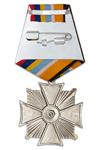 Удостоверение к награде Знак на колодке «70 лет стратегическим ядерным силам России» с бланком удостоверения