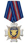 Знак на колодке «100 лет УИИ ФСИН РФ» с бланком удостоверения