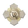 Удостоверение к награде Знак «100 лет УИИ УФСИН России»
