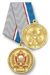 Медаль «80 лет службе мобилизационной подготовки МВД России» с бланком удостоверения