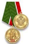 Медаль «125 лет Кинологической службе пограничных войск ФСБ» с бланком удостоверения