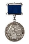 Медаль «Лучший Сантехник 2019»
