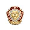 Знак на лацкан «25 лет службе охраны УИС»
