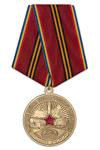 Медаль «Ветеран РВСН» с бланком удостоверения