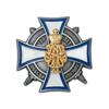 Знак «100 лет Казанскому танковому училищу»