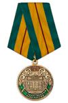 Медаль «160 лет Государственному банку России» с бланком удостоверения
