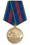 Медаль «За участие в миротворческой деятельности на Кавказе» с бланком удостоверения