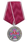 Медаль «30 лет. Кубанский Казачий Клуб»