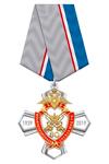 Знак «80 лет службе мобилизационной подготовки МВД России»