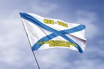 Удостоверение к награде Андреевский флаг КСВ-1404