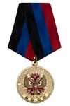 Медаль «За службу в спецназе ДНР» с бланком удостоверения