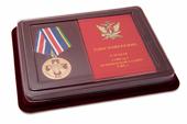 Наградной комплект к медали «190 лет медицинской службе УИС»