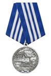 """Медаль «В память боя """"Варяга"""" и """"Корейца"""" с японской эскадрой» с бланком удостоверения"""