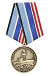 Медаль «65 лет Водолазному морскому судну ВМ-63»
