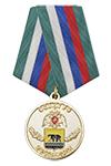 Медаль «50 лет Нефтеюганскому МОВО ФСВНГ РФ Росгвардия»
