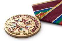 Медаль «65 лет Варшавскому договору» с бланком удостоверения