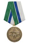 Медаль «90 лет Западно-сибирской гражданской авиации» с бланком удостоверения