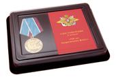 Наградной комплект к медали «320 лет Андреевскому флагу» с бланком удостоверения