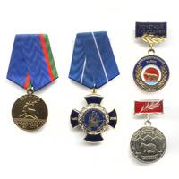 Комплект знаков «Республики Саха (Я)»