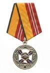 Медаль МО РФ «За воинскую доблесть» II степени с бланком удостоверения (образец 1999 г.)