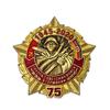 Знак «75 лет ГСВГ»