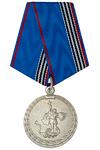 Медаль МВД «Ветеран МВД» с бланком удостоверения