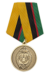 Медаль «75 лет со дня образования Челябинского Автомобильного училища» с бланком удостоверения