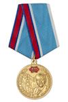 Медаль «100 лет плану ГОЭЛРО» с бланком удостоверения