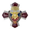 Знак «85 лет оперативным подразделениям УИС»