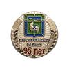 Знак «95 лет Курганинскому району»