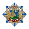 Орденский знак «90 лет ВДВ»
