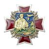 Знак двухуровневый «ВДВ» на винтовой закрутке