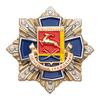 Знак «Почетный гражданин Южноуральска»
