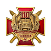 Знак двухуровневый на закрутке «110 лет автомобильным войскам»
