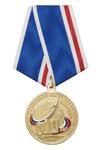 Медаль «10 лет 2 испытательной базе НИЦ ВВТ РВСН» с бланком удостоверения