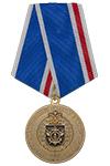 Медаль «80 лет 68-й Бригаде кораблей охраны водного района (БрКОВР)»