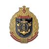 Знак «80 лет 68-й Бригаде кораблей охраны водного района (БрКОВР)»