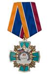 Знак «35 лет ГИМС МЧС России» на колодке с бланком удостоверения