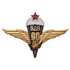 Орденский знак «90 лет ВДВ» I степени (литье с позолотой)