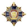 Орденский знак «25 лет службе охраны ФСИН России»