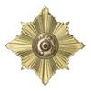 Удостоверение к награде Орденский знак «25 лет службе охраны ФСИН России»