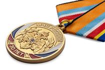 Медаль «30 лет МЧС России» с бланком удостоверения